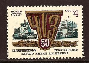 Russia  #  5145  Mint  N H .        A