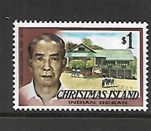 CHRISTMAS ISLAND, 83, MNH, EDUCATOR