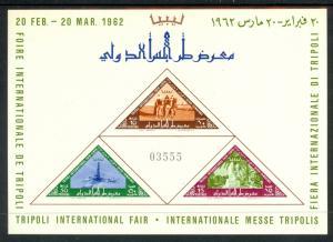 LIBYA 1962 TRIPOLI FAIR Souvenir Sheet Sc 217a MNH TRIANGLES