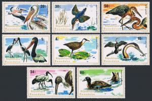 Rwanda 652-659,MNH.Michel 711-718. Birds 1975.Pelican,Kingfisher,Heron,Stork,