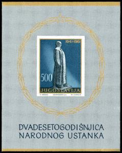 YUGOSLAVIA 611  Mint (ID # 79258)