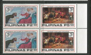 STAMP STATION PERTH Philippines #1688-1689 Espana 84' MNH Side Block of 4