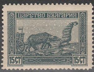 Bulgaria #123 MNH F-VF (SU6152)