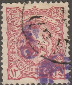 Persian/Iran stamp, Scott#167, used hinged, overprinted two times, 12ch, # L-74