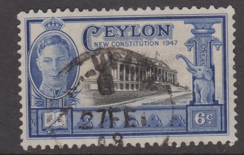 Ceylon 1947 Parliament Building Sc#296 Used