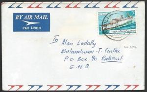 PAPUA NEW GUINEA 1976 7c local rate cover to Rabaul ex BADILI..............49587