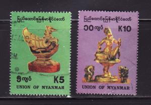 Burma 315-316 Set U Bronze Bird, Bronze Statue (A)