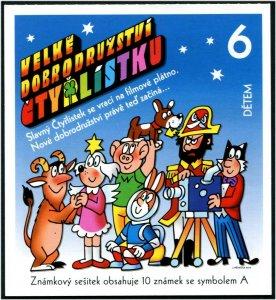 HERRICKSTAMP NEW ISSUES CZECH REPUBLIC Sc.# 3793a Ctyrlistek Comics S/A Booklet
