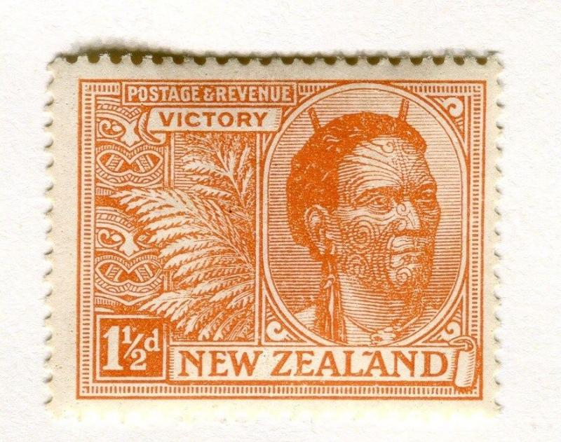 NEW ZEALAND;  1920 early Victory issue fine Mint hinged 1.5d. value