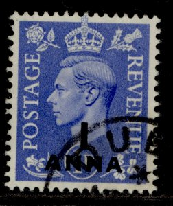BRITISH POSTAL AGENCIES IN EA SG36, 1a on 1d light ultramarine, FINE USED.