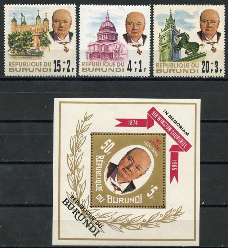 BURUNDI WINSTON CHURCHILL  SET & SOUVENIR SHEET MINT NEVER HINGED