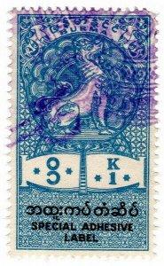 (I.B) Burma Revenue : Special Adhesive 1K