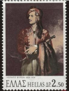 GREECE Scott 1107  MNH** 1973 Lord Byron in Souliot costume
