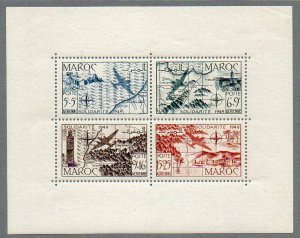 French Morocco: 1950 Solidarity Fund Air M/S SG 382a MNH