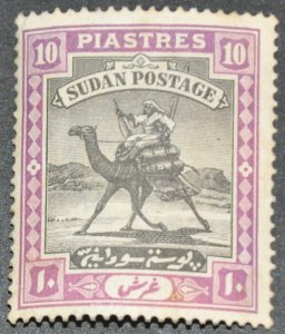 DYNAMITE Stamps: Sudan Scott #16 – MINT