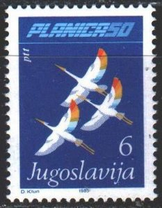 Yugoslavia. 1985. 2097. Ski jump in Planica, cranes. MNH.