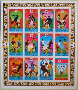 1978 Korea, North 1733-1744KL 1978 World championship on football of Argentina 1