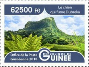 Guinea - 2019 Landscapes Smoking Dog - Stamp - GU1801local08a