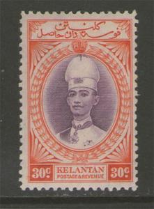 Malaya S. Setts. Kelantan 1928-35 SG 49 Sc 46 MH