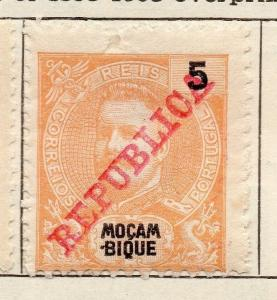 Mozambique 1911 Early Issue Fine Mint Hinged 5r. Republica Optd 122481