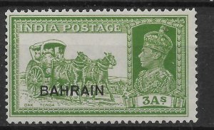 BAHRAIN SG26 1941 3a YELLOW-GREEN MTD MINT