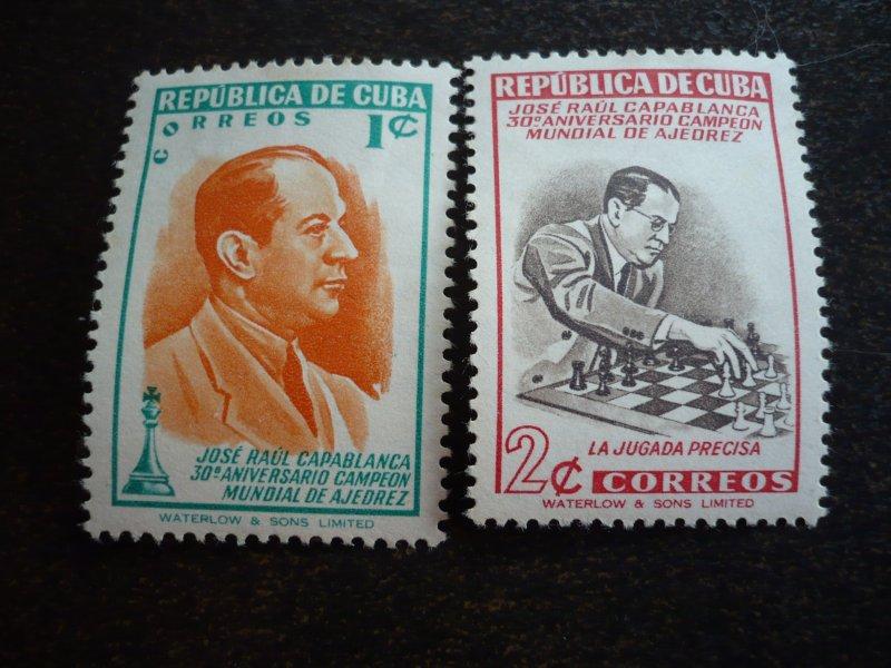 Stamps - Cuba - Scott# 463-465,C44-C46,E14 - Mint Hinged Set of 7 Stamps