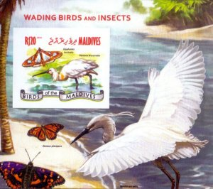 Maldives IMPERF. 2014 Wading Birds, Butterfly Mint Souvenir Sheet S/S. (#04)