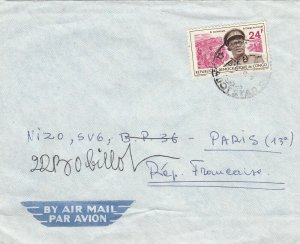 Cover Democratic Republic of Congo to France 1960s
