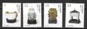 China (ROC) 4513-16 art set MNH