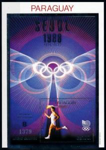 [92269] Paraguay 1988 Olympic Games Seoul Silver Sheet MNH
