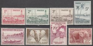 Guinea #180-7 MNH F-VF CV $4.75 (S3085L)