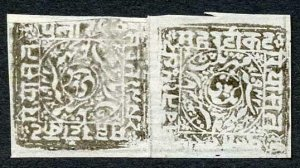 IFS POONCH SGO1b 1887 1p black on white laid batonne paper tete-beche
