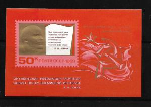 RUSSIA,MNH, 3660, LENIN AND QUOTATION
