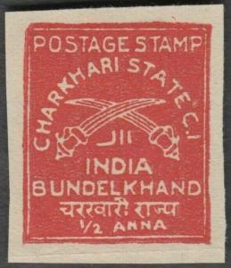 CHARKHARI INDIAN STATE ½a RED IMPERF UNUSED VERY LH SCARCE SG 37 CAT £ 28.