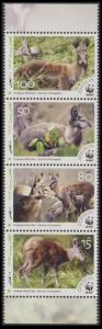 Afghanistan WWF Himalayan Musk Deer Strip of 4v