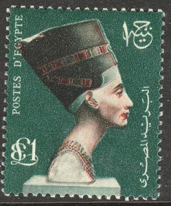 EGYPT 340, QUEEN NEFERTITI, £1. UNUSED, H OG. F-VF. (379)
