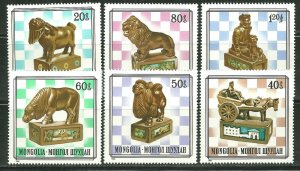 Mongolia MNH 1202-7 Wooden Chess Pieces