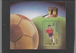 CHILE #1245  1998 WORLD SOCCER CHAMPIONSHIP      MINT VF NH  O.G  S/S