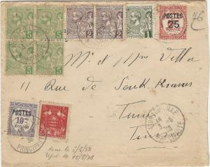 Monaco, 1938 Cover Franked with 10 Stamps, Sent to Tunis, Tunisia
