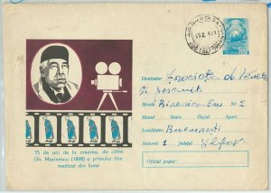 64737 - ROMANIA - POSTAL HISTORY - STATIONERY COVER 1965 - CINEMA