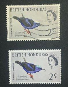 MOMEN: HONDURAS SG #203a BLUE BIRD'S HEAD OMITTED USED LOT #61254