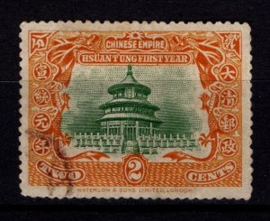 China 1909 First Year of Reign of Emperor Hsuan T'ung, 2c [Used]