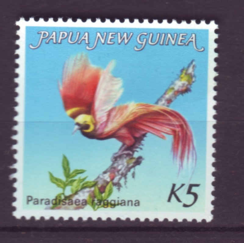 J21852 Jlstamp 1984 png set of 1 mnh #603 bird of paradise