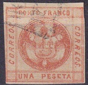Peru #8  F-VF Used CV $65.00 (Z4345)
