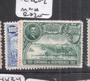 Brazil SC 260-2 MNH (8dif)