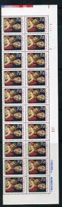2710 Plate Block Strip of 20 Christmas Issue