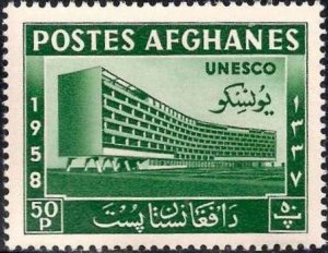 Afghanistan 1958   Inauguration of the UNESCO Headquarters Building, Paris mh*