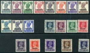 1947 Pakistan KGVI ovs SG1 to SG12 & Officials SGO1 to SGO9 M/Mint