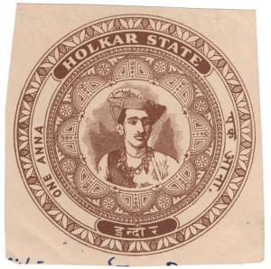 (I.B) India Revenue : Holkar Stamped Paper 1a
