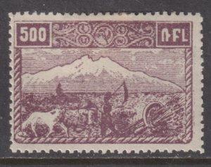 Armenia 286 Mt. Alagoz 1921